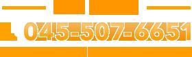 045-507-6651